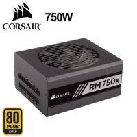 海盜船 RM750X /750W/80+金/模組化/十年免費保固