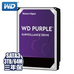 WD 紫標 3TB(WD30PURX)監控硬碟/IntelliPower/64MB/三年保固