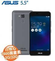 """ASUS ZenFone 3 MAX 5.5""""(ZC553KL,2G/32G) 4G雙卡智慧型手機 灰"""