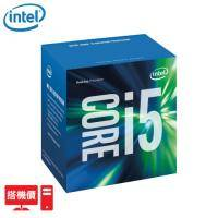 【搭機價】Intel 【四核】Core i5-7500 4C4T/3.4GHz(Turbo 3.8GHz)/L3快取6M/HD630/65W【代理公司貨】
