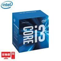 【搭機價】Intel 【雙核】Core i3-7100 2C4T/3.9GHz/L3快取3M/HD630/51W【代理公司貨】