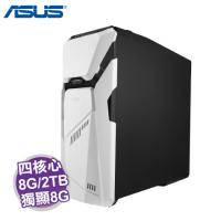 ASUS GD30CI 電競電腦【i7-7700/8G/2TB+256G M.2/GTX-1070 8G/DVD/讀卡機/WiFi/500W/含鍵盤滑鼠/W10/3年保/GD30CI-0041A770..