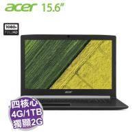 acer A715-71G-715Z 黑/i7-7700HQ/GTX1050 2G/4G/1TB/15.6吋/含acer原廠包包及滑鼠