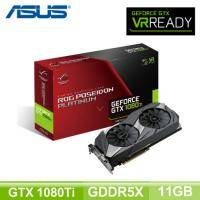 華碩 ROG Poseidon GTX 1080Ti/混合式散熱/Aura Sync RGB/註冊五年保固