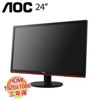AOC 24吋G2460VQ6 2 電競液晶顯示器【1920X1080/1ms/D-Sub /HDMI /Displayport/三年保固】