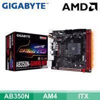 技嘉 GA-AB350N-WIFI/註冊五年保(ITX/DDR4-2/1D1H/M.2/U3.1)