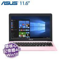ASUS E203NA-0051EN3350 粉/N3350/4G/32G/11.6吋/1年保
