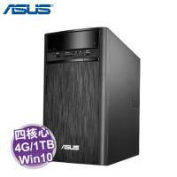 ASUS K31CD-0021A640UMT 桌上型電腦【i5-6400/4G/1TB/DVD/W10/4年保】+ASUS原廠鍵盤及滑鼠