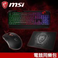 MSI 電競同樂包活動:DS4200電競鍵盤+DS100電競滑鼠+盾牌鼠墊