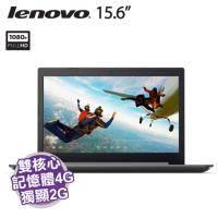 lenovo 320-15IKB 80XL000UTW【i5-7200U/4G D4/500G/NV-920MX 2G/15.6吋/DVD/NOOS/1年保】IdeaPad系列