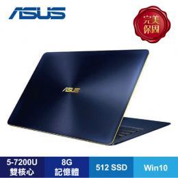 ASUS UX490UA-0161A7200U 皇家藍【i5-7200U/8G/512G PCIe/14吋 IPS FHD/W10/發光鍵盤/1.1Kg】