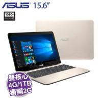 ASUS X542UR-0021C7200U 冰柱金/i5-7200U/NV930MX 2G/4G/1T/15.6吋FHD/W10/ASUS原廠後背包及滑鼠