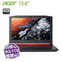 acer AN515-51-53KK 電競筆電/i5-7300HQ/GTX1050 4G/8G/1TB+128G SSD/15.6吋/含acer原廠包包及滑鼠【福利品出清】