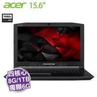 acer G3-572-74T6 黑/i7-7700HQ/GTX1060 6G/8G/1T+256G PCIE/15.6吋/Predator Helios 300 系列/含acer 原廠電競後背包及滑鼠【福利品出清】