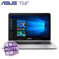ASUS A556UV-0051B6200U 霧面深藍【i5-6200/4G/1T/NV-920 2G/15.6吋/NODVD/W10】