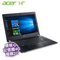 acer E5-475G-544J 白【i5-7200U/4G/128G SSD/NV-940MX 2G/14吋】+acer原廠包包及滑鼠