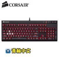 CORSAIR Gaming STRAFE機械電競鍵盤-青軸中文