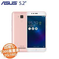 "ASUS ZenFone 3 MAX 5.2""(ZC520TL,2G/16G) 4G智慧型手機 粉"