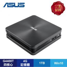 ASUS VC65 迷你電腦【G4400T/4G/1TB/W10/1年保/VC65-G445ATA】VivoMini 系列