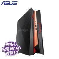 ASUS GR8II-770NZHE 電競電腦【i7-7700/16G/512G SSD/GTX-1060 3G/W10/3年保】ROG 系列
