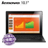 lenovo MIIX 310-10ICR 80SG00A1TW 銀【Z8350/2G/32G/10.1吋 觸碰螢幕/含鍵盤/W10/1年保】IdeaPad系列 / L0拆封全新品