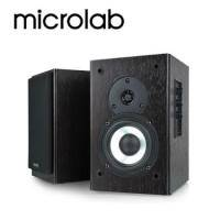 麥博Microlab B72 2.0聲道 二件式喇叭/RCA.3.5mm輸入/木質音箱/簡約面板典雅書架型設計