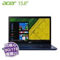 acer SF315-51G-512G 藍/i5-8250U/MX150 2G/8G/1T+256G PCIE/15.6吋/含acer原廠包包及滑鼠