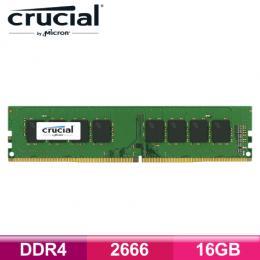 美光 Micron Crucial DDR4-2666-16G(美光半導體Wafer原生2666系列)/捷元公司貨/CT16G4DFD8266