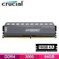 美光 Micron Crucial Ballistix Tactical 戰鬥版 DDR4 3000/64G (16GB*4)超頻記憶體(四通道)/捷元公司貨