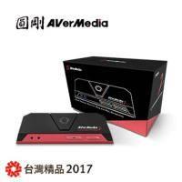AVerMedia 圓剛 LGP2實況擷取盒 GC510