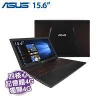 ASUS FX553VD-0252D7700HQ【i7-7700HQ/4G/1TB/GTX-1050 4G/15.6吋】+ ASUS原廠電競後背包