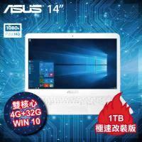 ASUS L402NA-0032AN3450 天使白 1T大容量版【N3450/4G/1TB+32G SSD/14吋】+無線光學滑鼠及Mircosoft office365 個人版一年