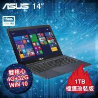ASUS L402NA-0042BN3450 紳士藍 1T大容量版【N3450/4G/1TB+32G SSD/14吋】+無線光學滑鼠及Mircosoft office365 個人版一年