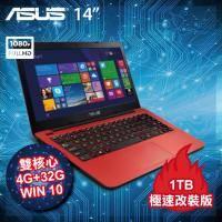 ASUS L402NA-0051RN3450 熱情紅 1T大容量版【N3450/4G/1TB+32G SSD/14吋】+無線光學滑鼠及Mircosoft office365 個人版一年
