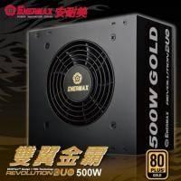 安耐美 雙翼金霸 ERD500AWL-F 電源供應器500W/80+金牌/五年保固