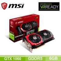 【組裝價】微星 GTX 1060 GAMING VR X 6G/Std:1594MHz,OC:1809MHz/註冊四年保(長27.7cm)