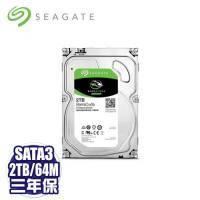 【搭機價】Seagate 2TB(ST2000DM006)/7200轉/SATA3/64MB/三年全保