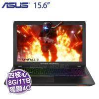 ASUS ROG GL553VD-0211B7700HQ/i7-7700HQ/GTX1050 4G/8G/1T+128G SSD/15.6吋FHD/DVD/W10/ASUS原廠電競後背包及電競滑鼠【福..