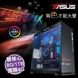 【無敵菜單 Powered By ASUS】Intel i3-7100 +華碩 B250F GAMING+美光D4-2400 8G+華碩 GTX1050TI 4G+海康 HIKVISION E100 ..