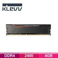 科賦 KLEVV FIT4 DDR4-2400-4G(Hynix 原廠晶圓)電競散熱片/韓國製造 (KM4F4GX1N)
