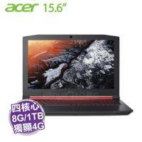 acer AN515-51-52KW 電競筆電/i5-7300HQ/GTX-1050Ti 4G/8G/1TB/15.6吋/含acer原廠包包及滑鼠【福利品出清】