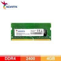 威剛 ADATA NB-DDR4 2400-4G RAM/終身保固