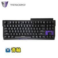 TESORO鐵修羅 G2N TIZONA 青軸 提澤納劍 80% 機械式鍵盤