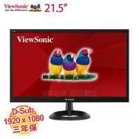 Viewsonic優派VA2261H-8 21.5吋寬螢幕顯示器【1920x1080/1000:1/250cd/D-Sub/HDMI /三年保固】