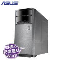 ASUS M32CD-0151C640UMT 桌上型電腦【i5-6400/8G/128G SSD/DVD/500W/W10/3年保】+ASUS原廠鍵盤及滑鼠