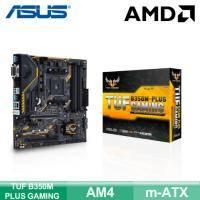 華碩 TUF B350M-PLUS GAMING/註冊五年保(mATX/DDR4-4/1A1D1H/M.2/U3.1)