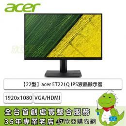 acer ET221Q 21.5吋IPS液晶顯示器 IPS/D-Sub/HDMI三年保固