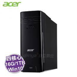 acer TC-780 桌上型電腦【i5-7400/16G/1TB+128G SSD M.2/DVD/500W/W10/3年保/UD.B89TA.00U】Aspire系列+acer原廠鍵盤及滑鼠