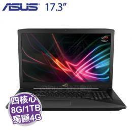 ASUS ROG GL703VD-0021B7700HQ/i7-7700HQ/GTX 1050 4G/8G/1T+128G M.2/17.3吋 FHD IPS 120Hz/W10/含ASUS ROG電..