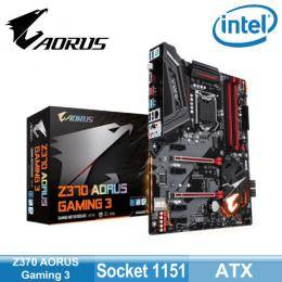 技嘉 Z370 AORUS Gaming 3(ATX/4*DDR4/2*M.2/Killer LAN/1H/註冊5年保 )